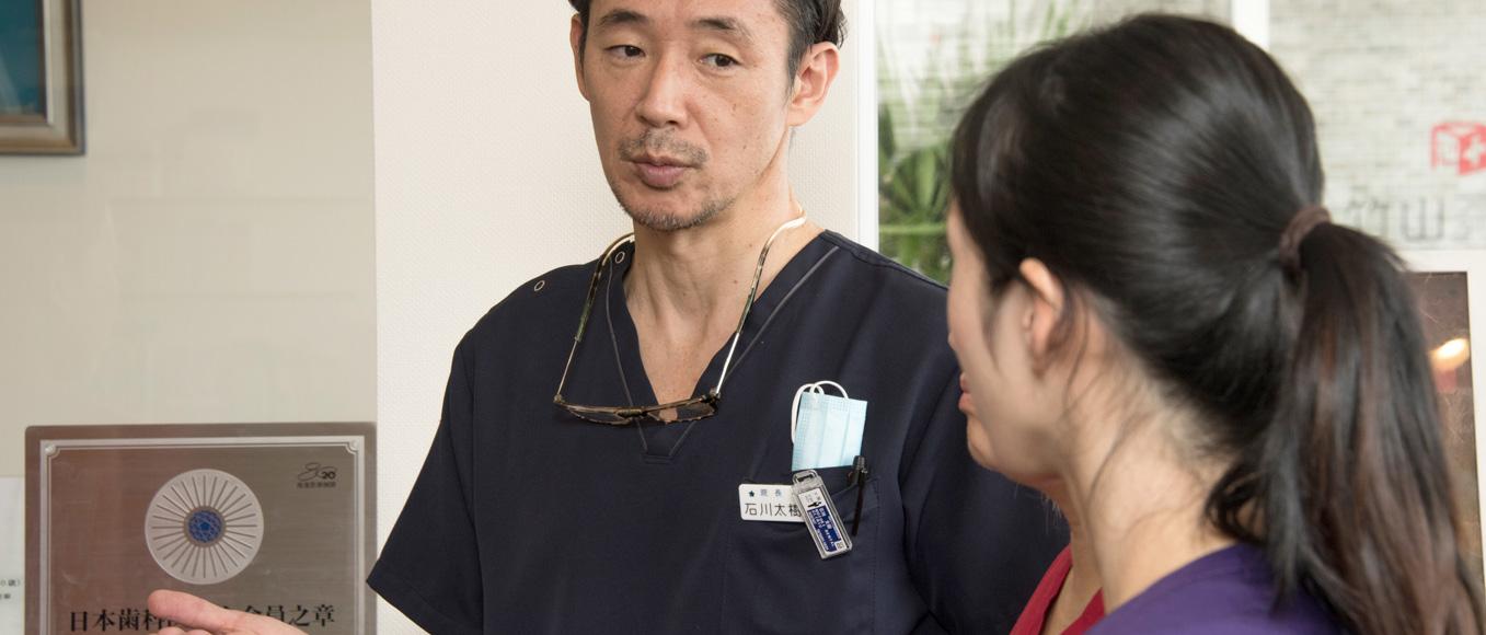 治療中心から予防中心の歯科医療へ