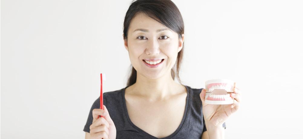 オーラルフレイルを予防歯科で対策する