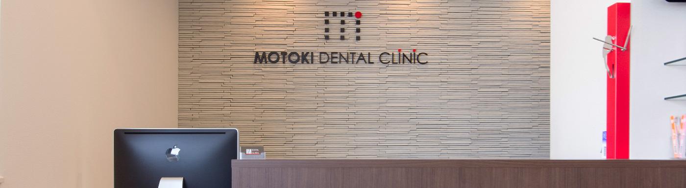 予防歯科メニュー 予防歯科について